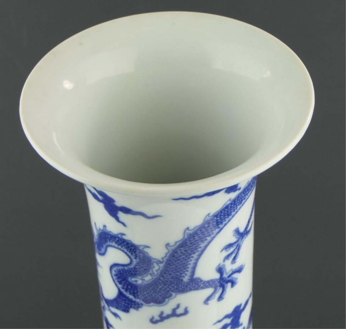 CHINESE KANGXI BLUE & WHITE DRAGONS GU VASE - 6