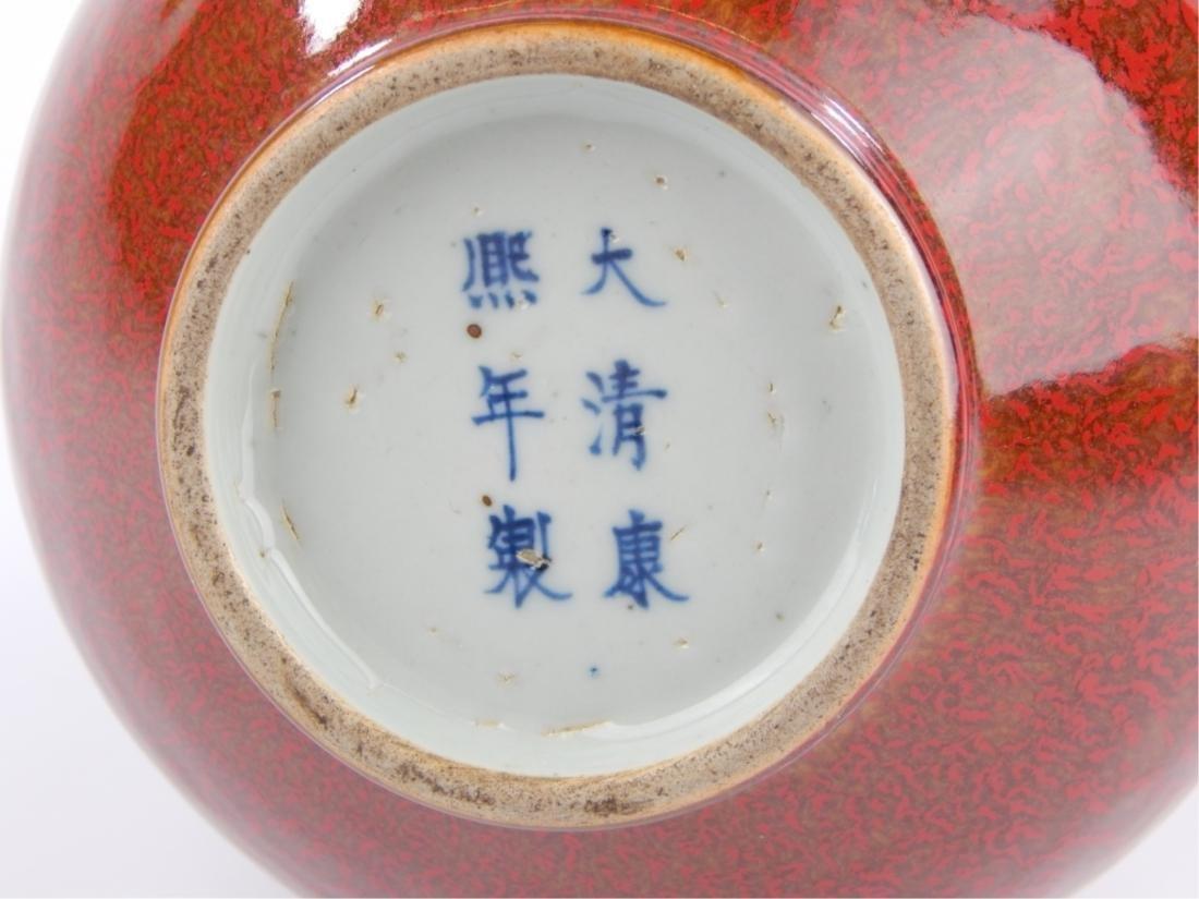 CHINESE KANGXI SANG DE BOEUF HULU GOURD VASE - 5