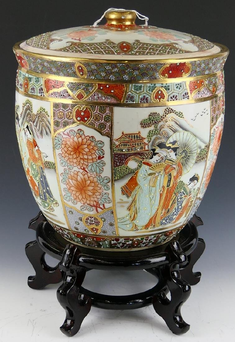 SATSUMA JAPANESE MAIDENS HAND PAINTED COVERED JAR