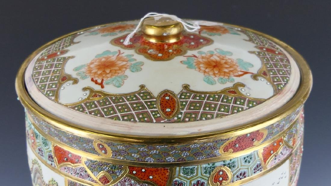 SATSUMA JAPANESE MAIDENS HAND PAINTED COVERED JAR - 2