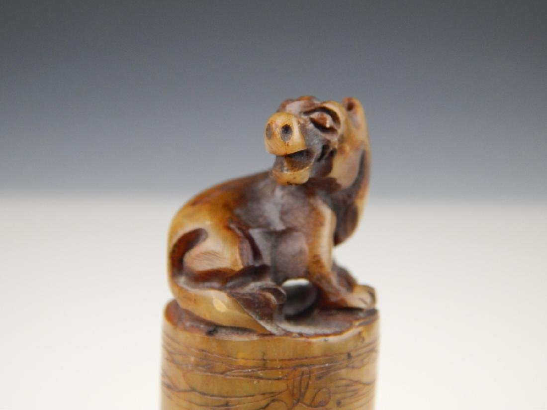 CHINESE CARVED FOO LION HARDSTONE CHOP SEAL - 3