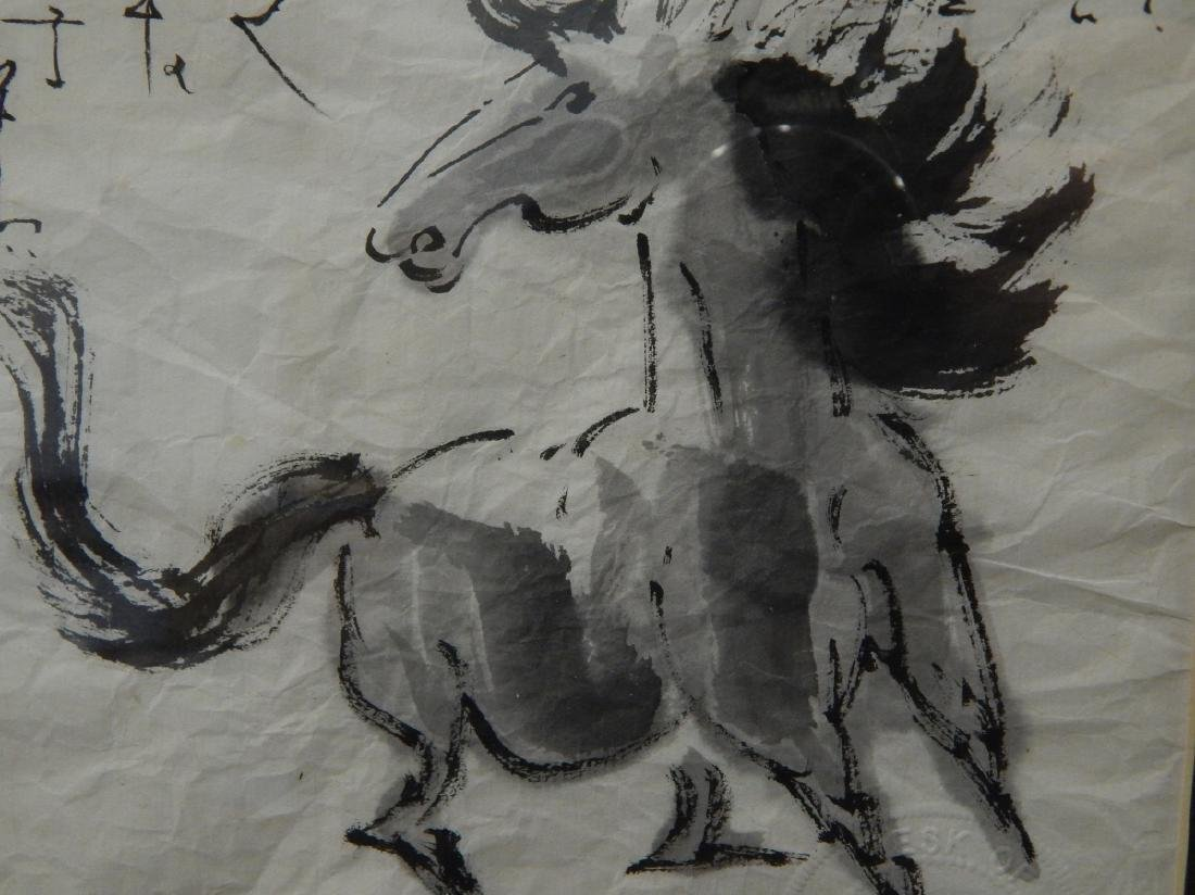 CHINESE WATERCOLOR OF HORSE ON RICE PAPER - 4
