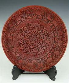 18th C CHINESE RED CINNABAR LACQUER CHARGER
