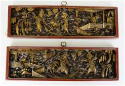 Pr CHINESE CARVED GILT WOODEN TEMPLE WALL PLAQUES