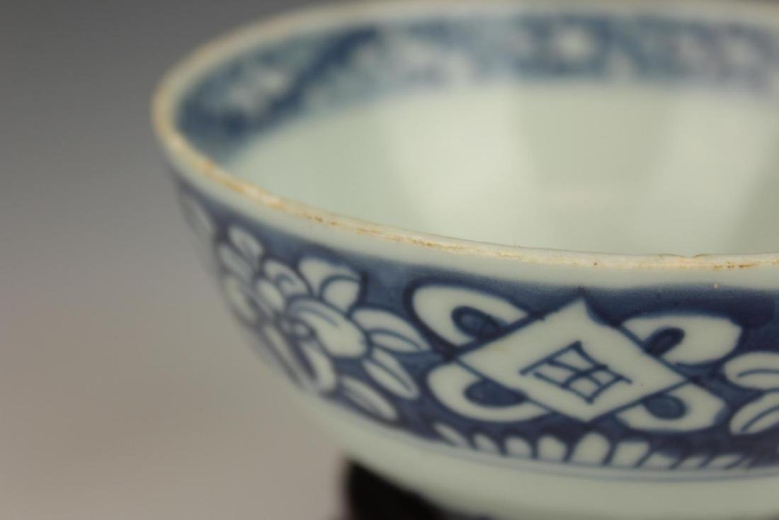 CHINESE MING PERIOD BLUE & WHITE PORCELAIN BOWL - 4