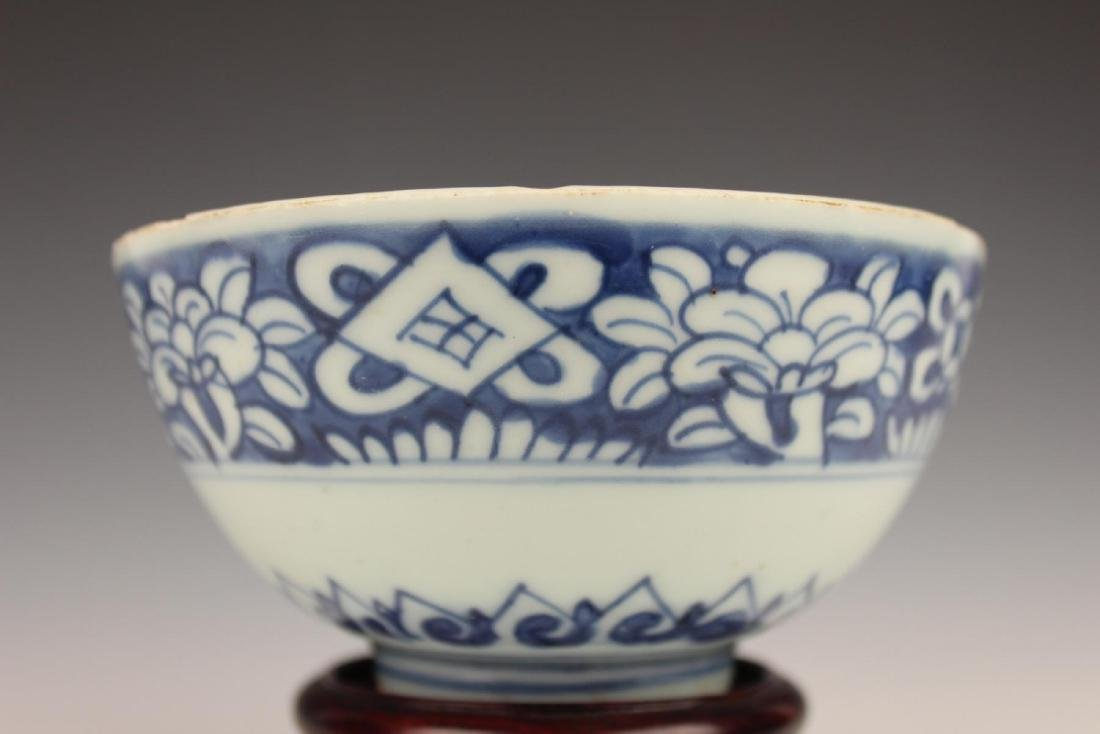 CHINESE MING PERIOD BLUE & WHITE PORCELAIN BOWL - 5