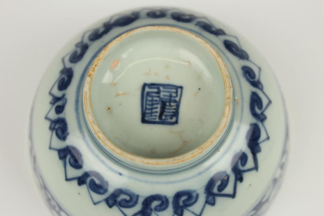 CHINESE MING PERIOD BLUE & WHITE PORCELAIN BOWL - 7