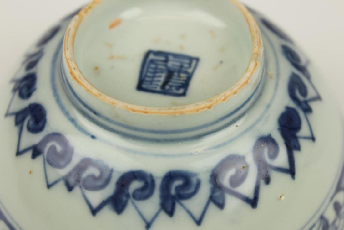 CHINESE MING PERIOD BLUE & WHITE PORCELAIN BOWL - 8