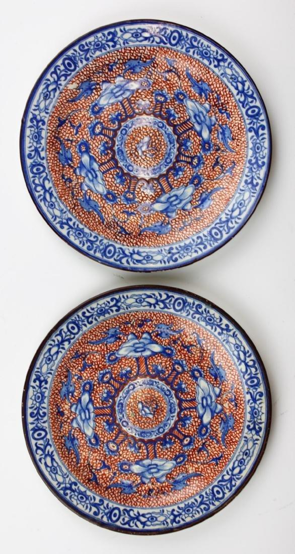 Pr ANTIQUE CHINESE RED & BLUE ROUND LOTUS PLATES