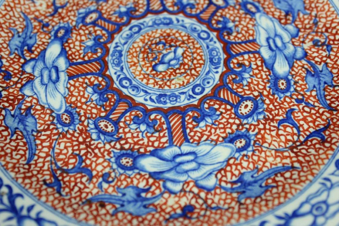 Pr ANTIQUE CHINESE RED & BLUE ROUND LOTUS PLATES - 2