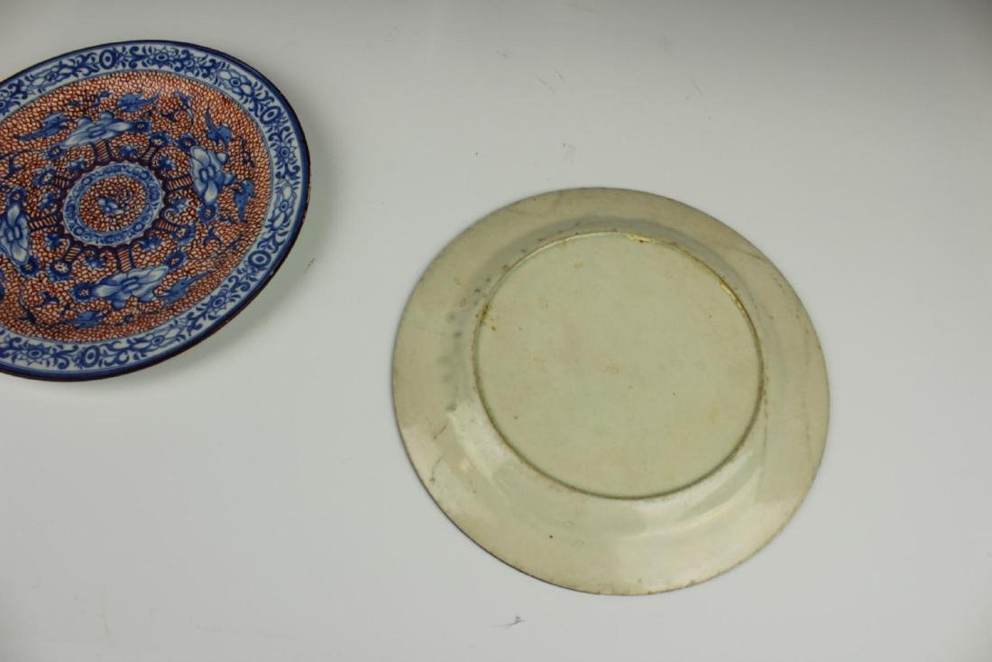 Pr ANTIQUE CHINESE RED & BLUE ROUND LOTUS PLATES - 3
