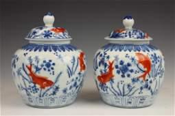 Pr CHINESE JIAJING KOI FISH RED & BLUE GINGER JARS