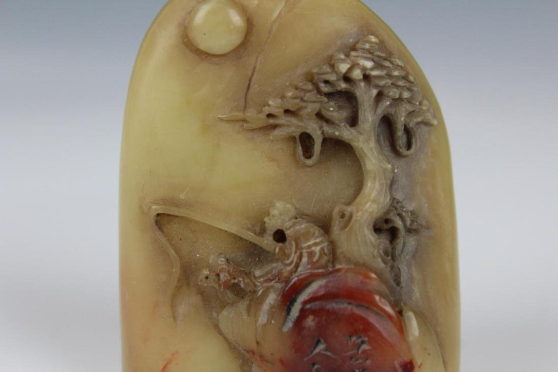 CHINESE HAND CARVED SHOUSHAN CHOPSEAL - 3