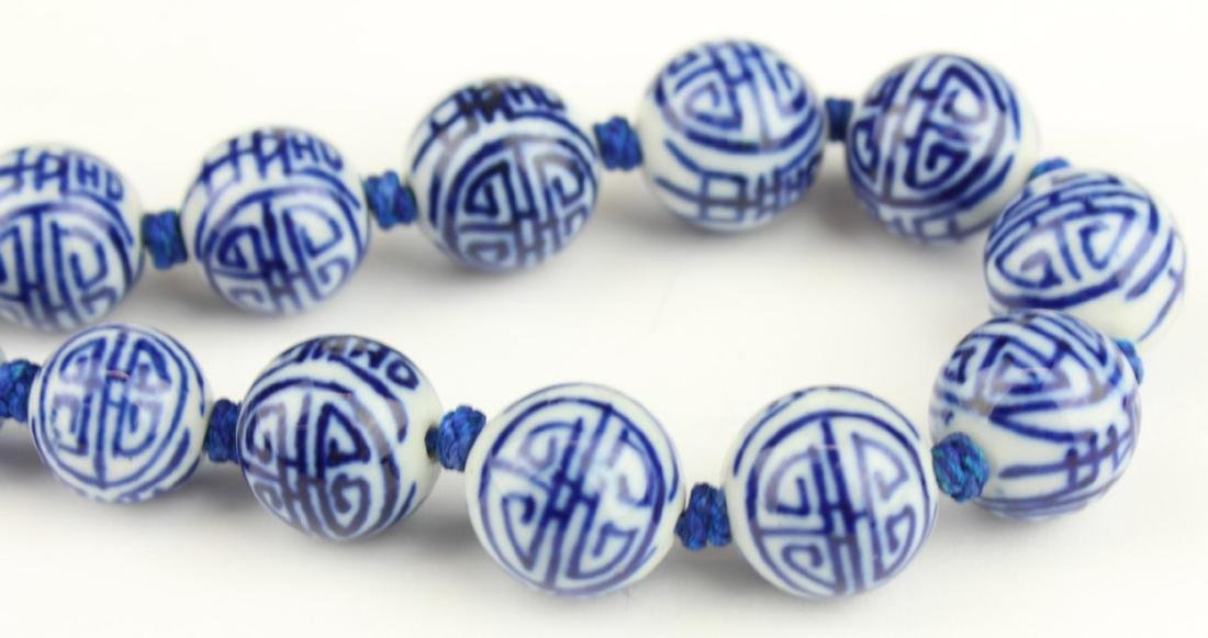 CHINESE BLUE AND WHITE PORCELAIN BEADED NECKLACE - 2