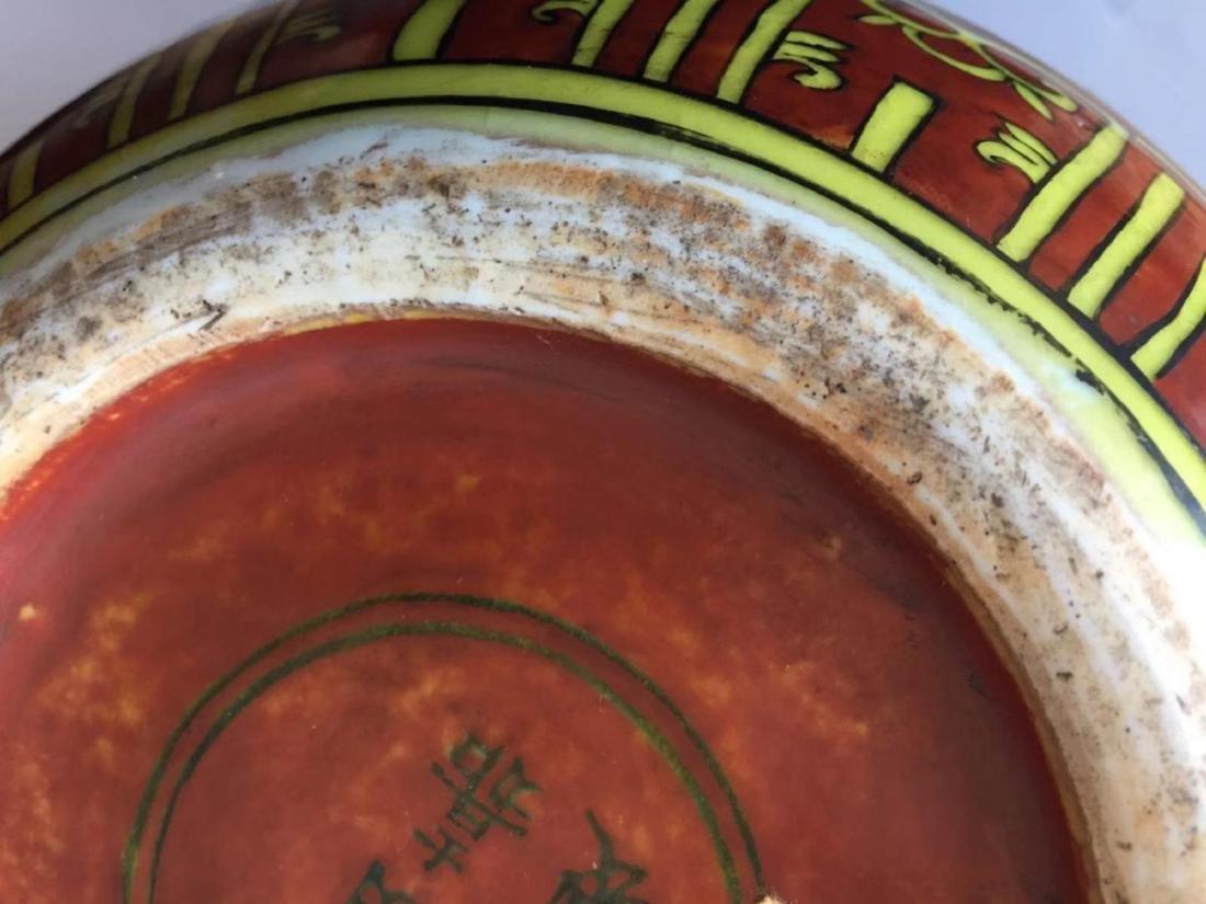 VERMEER & GRIGGS CHINESE IRON RED WUCAI COV'D JAR - 12
