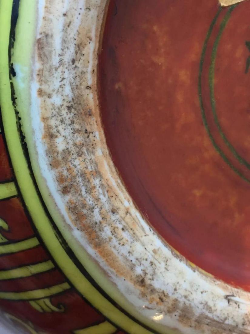 VERMEER & GRIGGS CHINESE IRON RED WUCAI COV'D JAR - 13