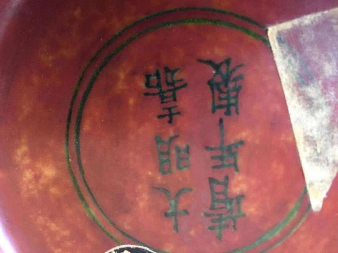 VERMEER & GRIGGS CHINESE IRON RED WUCAI COV'D JAR - 14