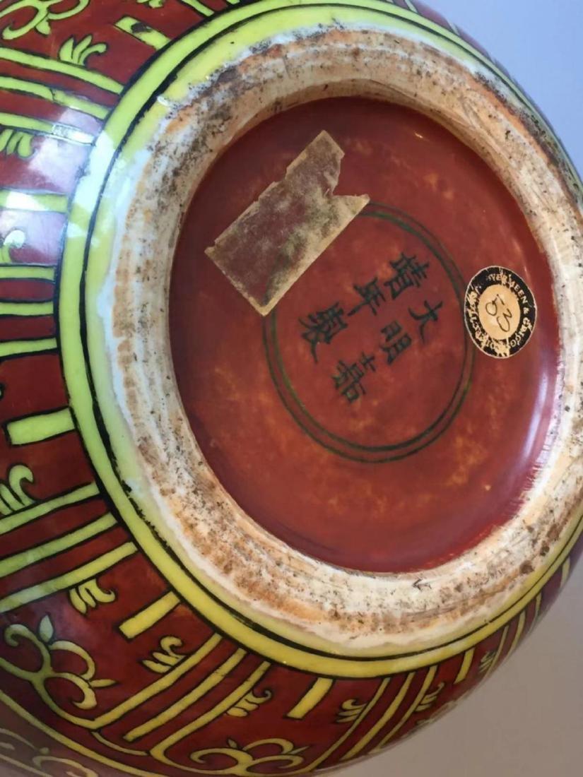 VERMEER & GRIGGS CHINESE IRON RED WUCAI COV'D JAR - 15