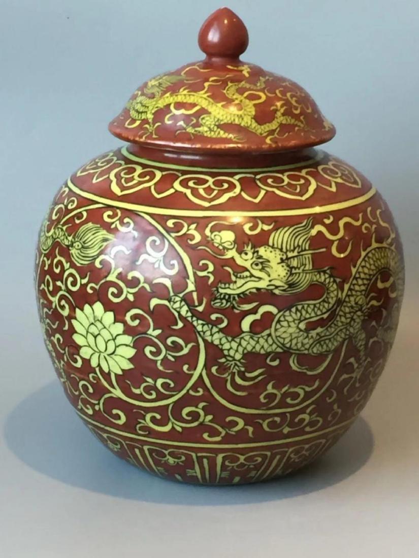 VERMEER & GRIGGS CHINESE IRON RED WUCAI COV'D JAR