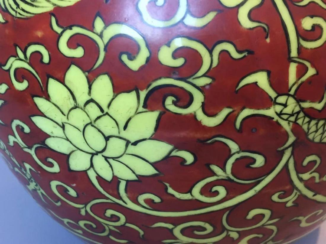 VERMEER & GRIGGS CHINESE IRON RED WUCAI COV'D JAR - 4