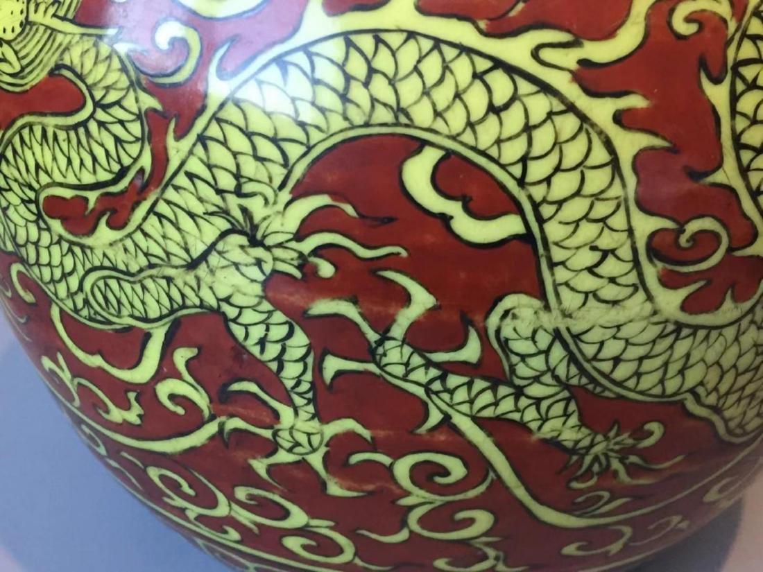 VERMEER & GRIGGS CHINESE IRON RED WUCAI COV'D JAR - 5