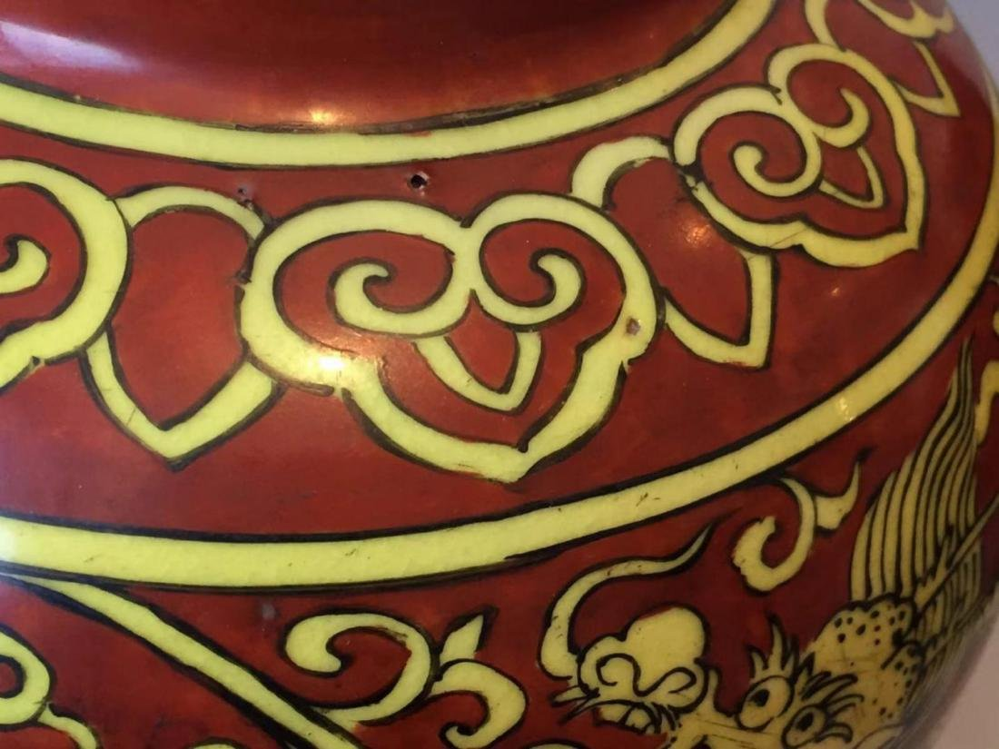 VERMEER & GRIGGS CHINESE IRON RED WUCAI COV'D JAR - 8