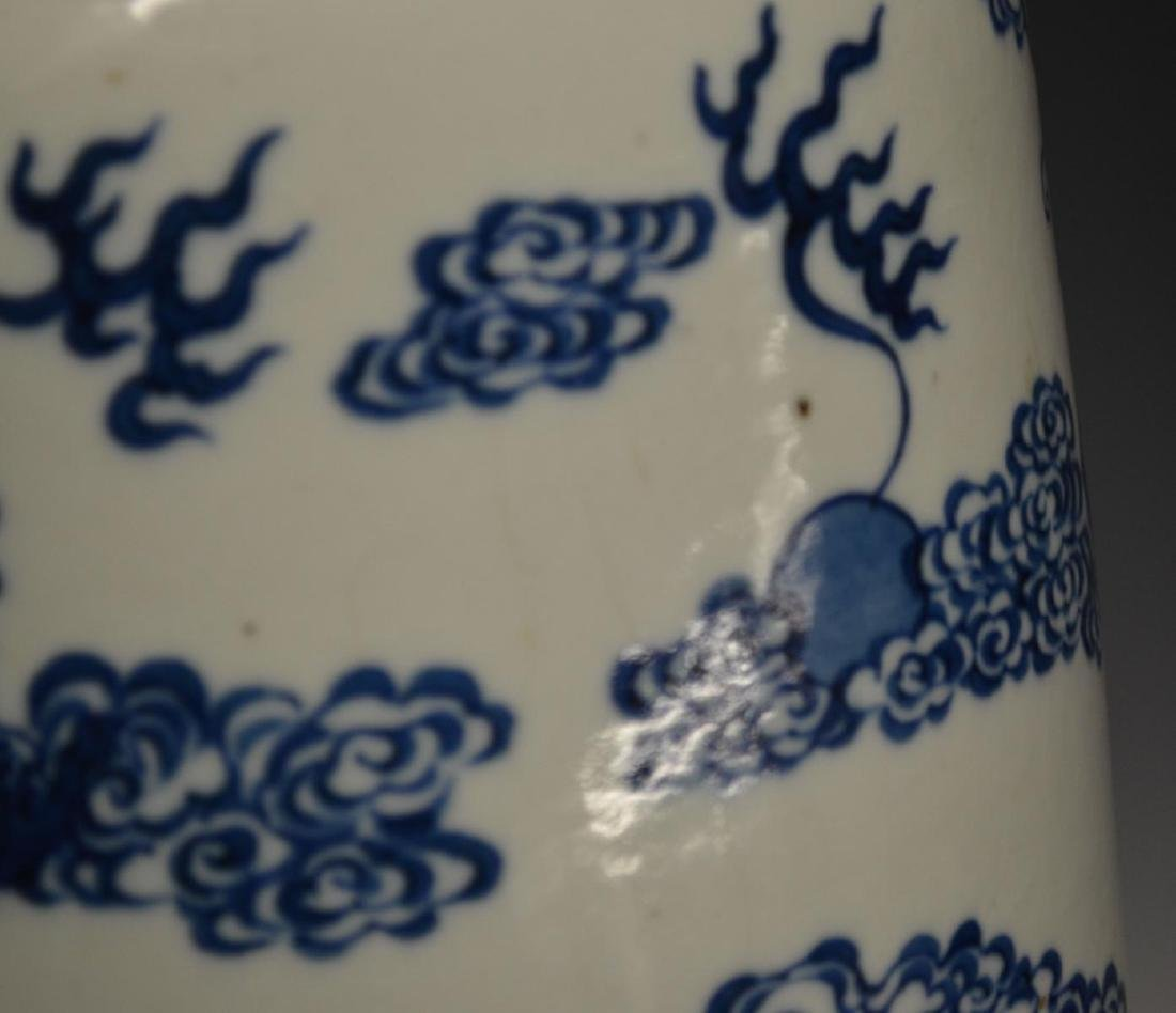 CHINESE BLUE & WHITE PORCLEAIN DRAGONS VASE - 3