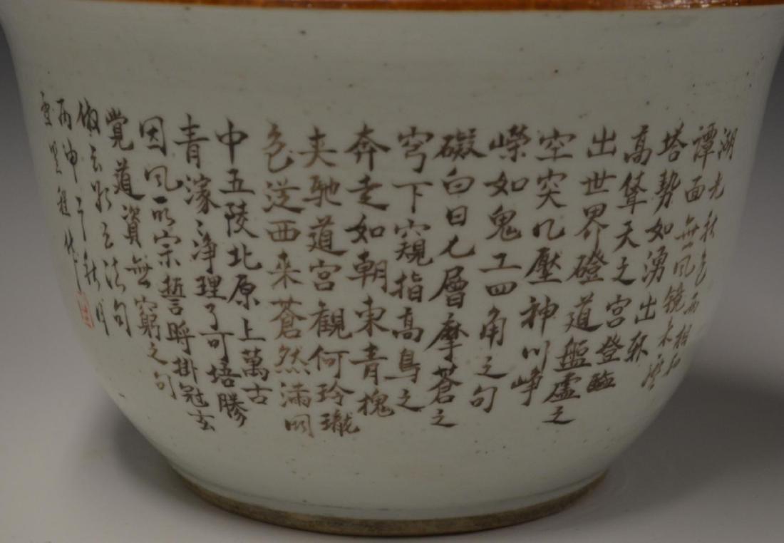 CHINESE FAMILLE ROSE PORCELAIN LANDSCAPE PLANTER - 5