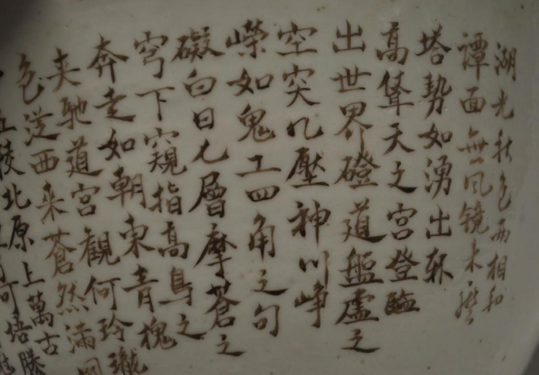CHINESE FAMILLE ROSE PORCELAIN LANDSCAPE PLANTER - 6