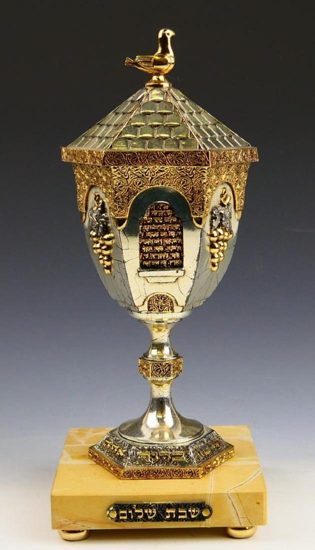 FRANK MEISLER DOVE COVERED KIDDUSH CUP WITH BASE