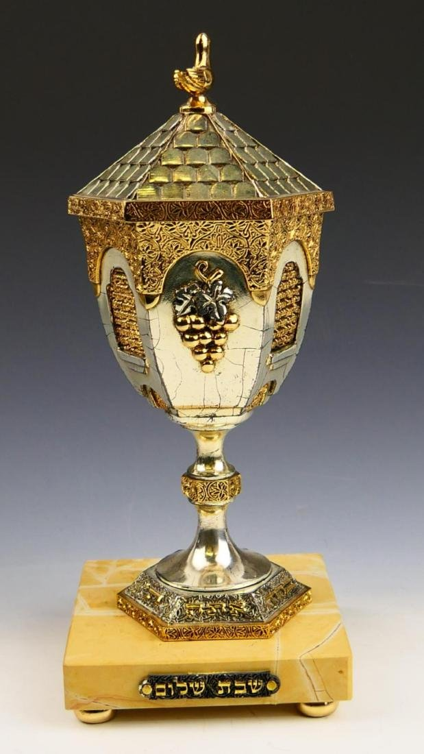 FRANK MEISLER DOVE COVERED KIDDUSH CUP WITH BASE - 2