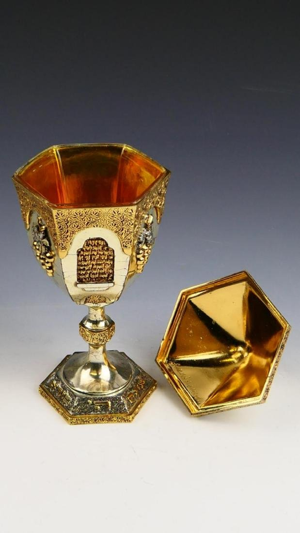 FRANK MEISLER DOVE COVERED KIDDUSH CUP WITH BASE - 4