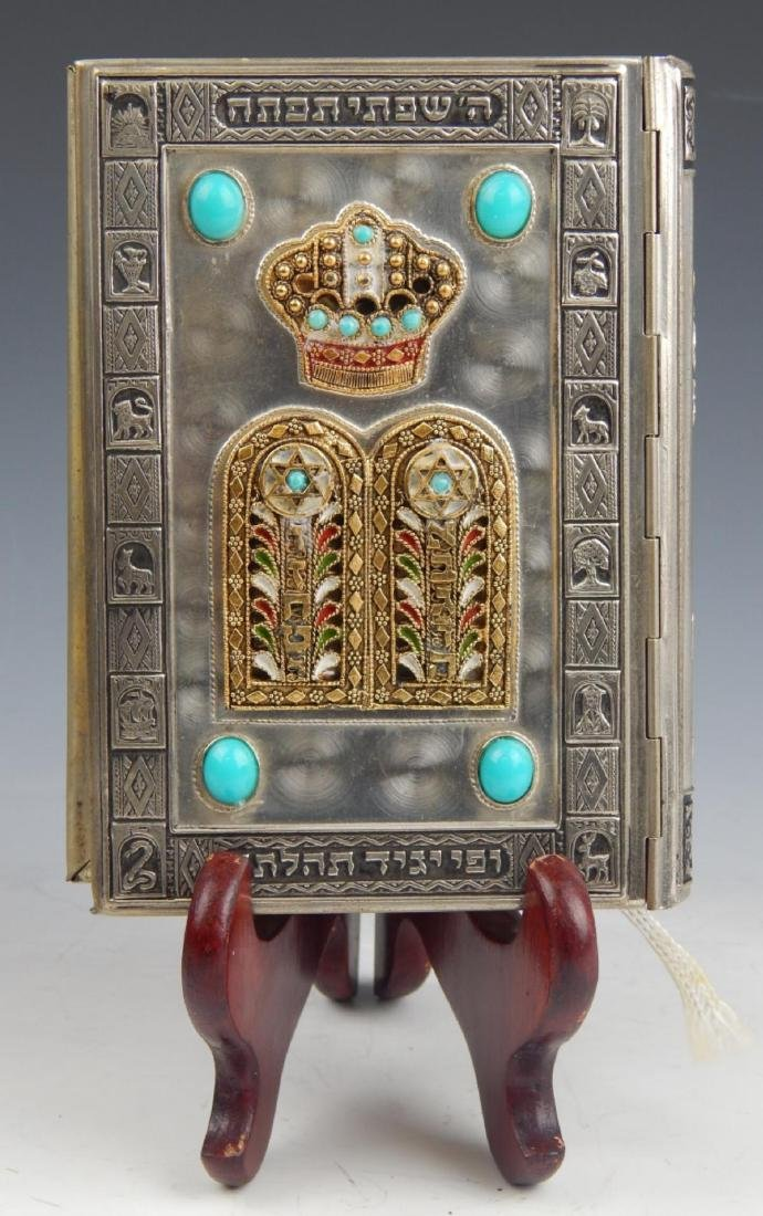 JUDAICA SILVER PLATED ENAMELED TORAH
