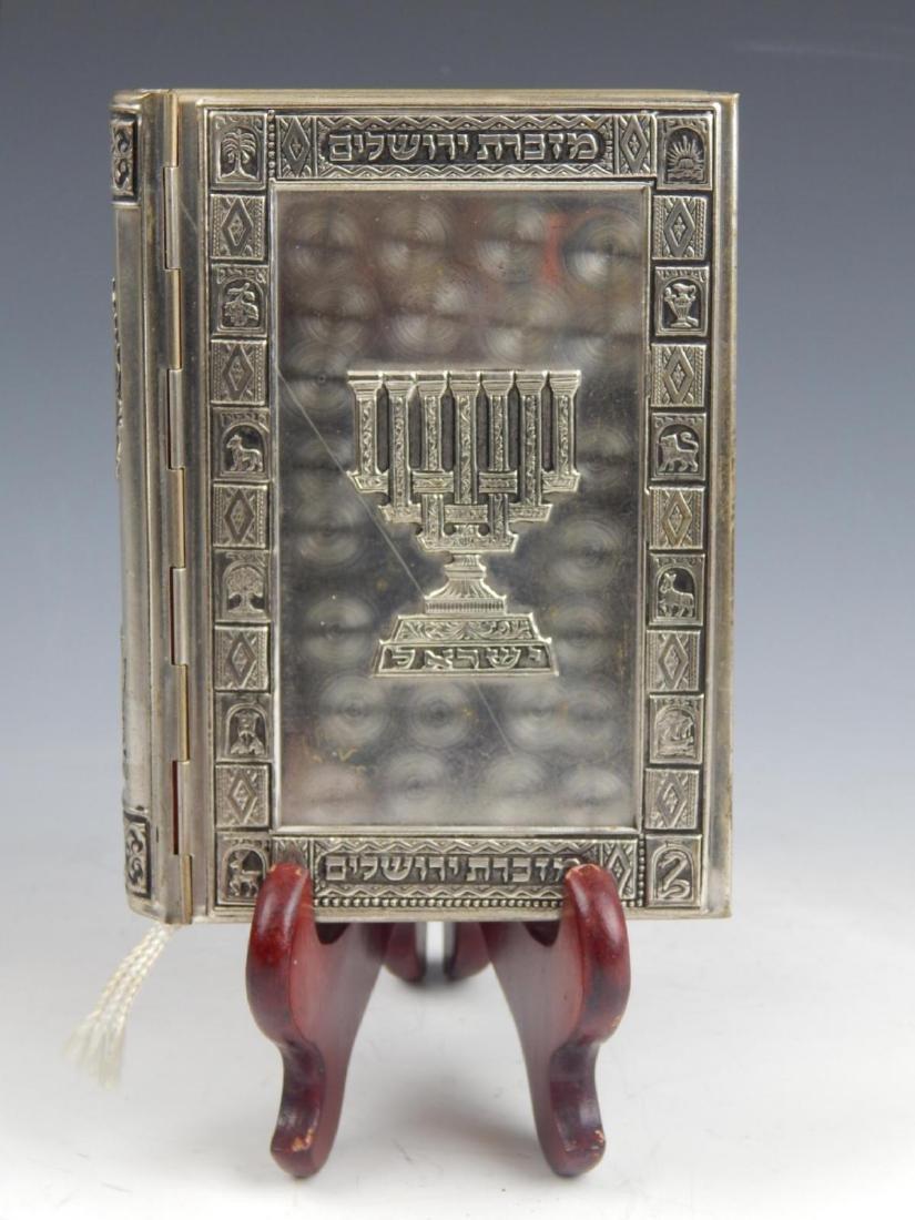 JUDAICA SILVER PLATED ENAMELED TORAH - 5