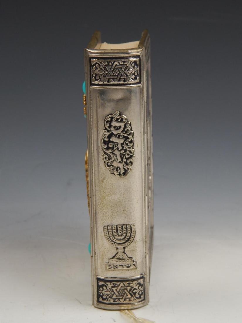 JUDAICA SILVER PLATED ENAMELED TORAH - 6