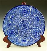 ANTIQUE CHINESE BLUE  WHITE PORCELAIN CHARGER