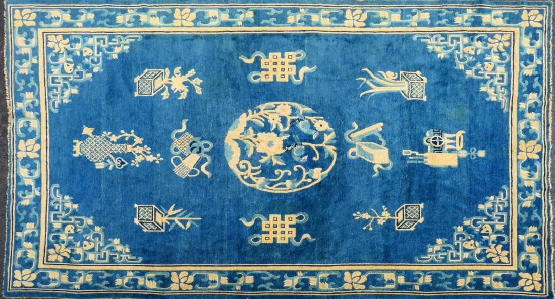 1920'S CHINESE BLUE PEKING KNOTS & PLANTERS RUG