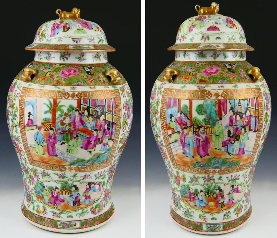 PAIR FINE 19TH.C CHINESE ROSE MEDALLION JARS
