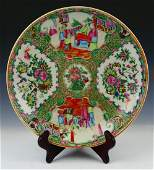 FINE 19THC CHINESE ROSE MEDALLION CHARGER