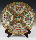 FINE 19THC CHINESE ROSE MEDALLION PLATE