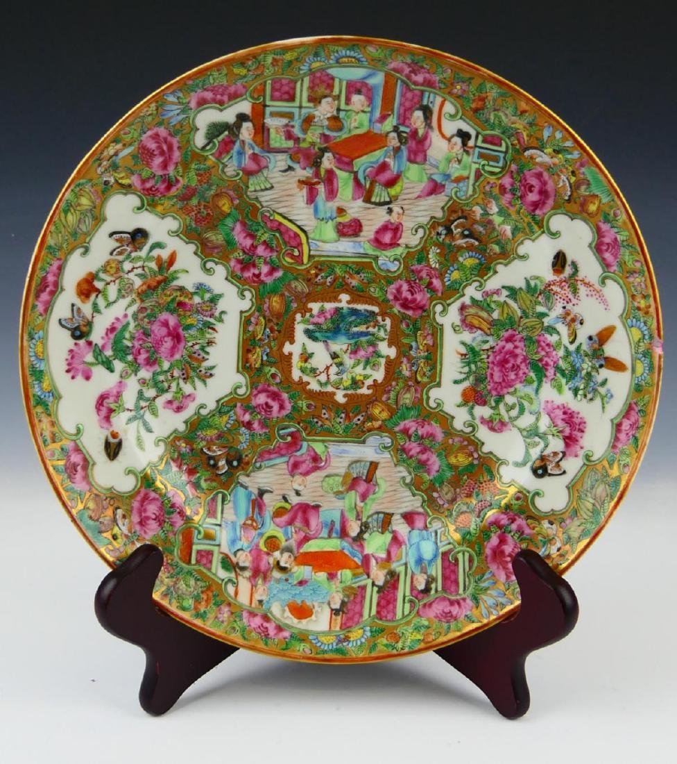 FINE 19TH.C CHINESE ROSE MEDALLION PLATE