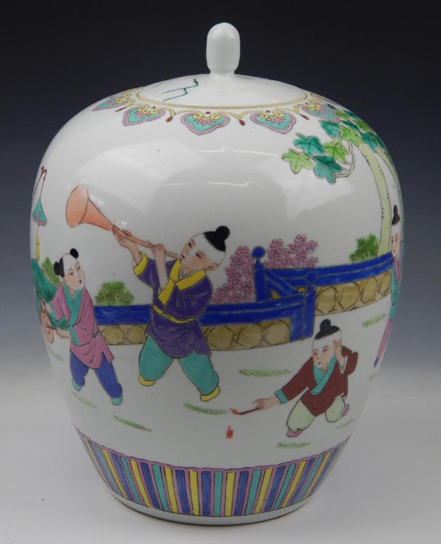 CHINESE PORCELAIN CHILDRENS GINGER JAR VASE
