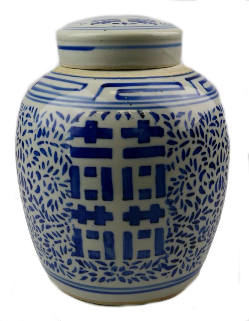 CHINESE BLUE & WHITE PORCELAIN I CHING GINGER JAR