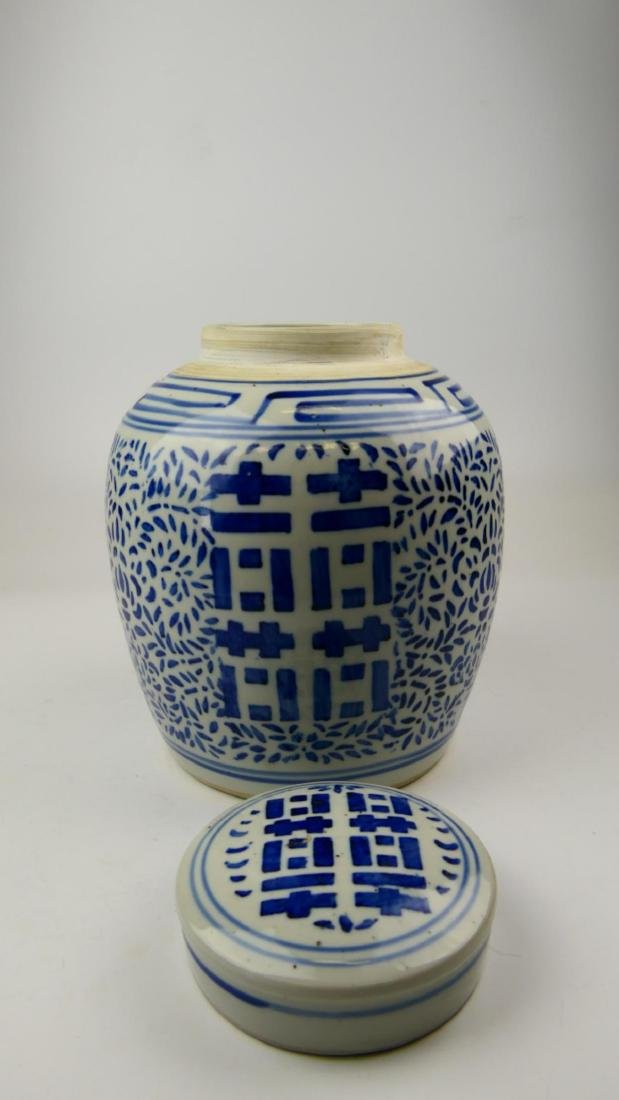 CHINESE BLUE & WHITE PORCELAIN I CHING GINGER JAR - 2