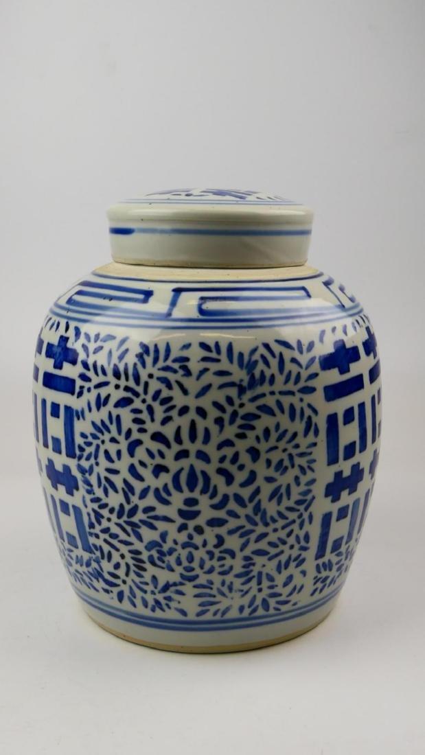CHINESE BLUE & WHITE PORCELAIN I CHING GINGER JAR - 4