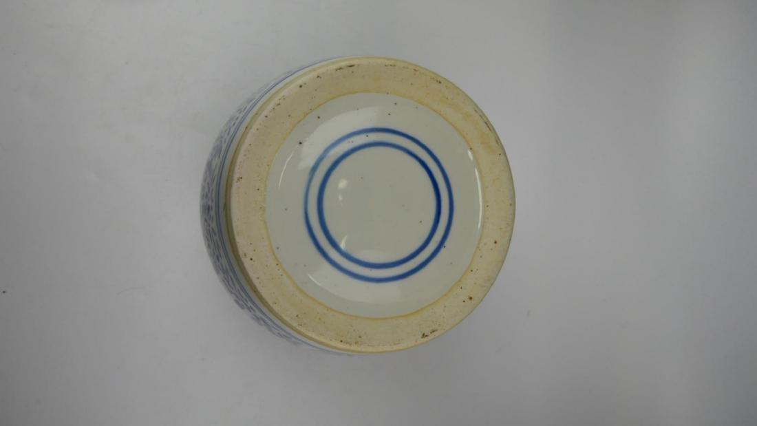 CHINESE BLUE & WHITE PORCELAIN I CHING GINGER JAR - 5