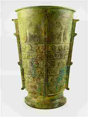 ANCIENT CHINESE ARCHAIC BRONZE RITUAL VESSEL