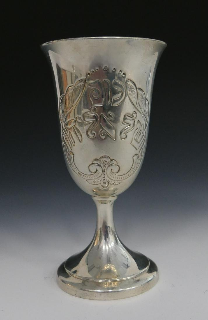JUDAICA LARGE ORNATE STERLING SILVER KIDDUSH CUP