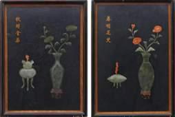 Pr CHINESE JADE CORAL & WOOD CARVINGS IN FRAMES