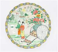 CHINESE QIANLONG FAMILLE VERTE SCALLOPED CHARGER